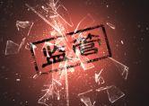 http://www.zhtwz.com/baiyin/20180322/26178109.shtml