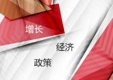 http://gold.cnfol.com/jigoulunjin/20180213/26037767.shtml