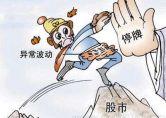 http://gold.cnfol.com/caijingyaowen/20171018/25486406.shtml