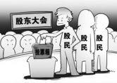http://gold.cnfol.com/jinshizhibo/20171018/25486409.shtml