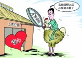 http://gold.cnfol.com/baiyin/20171124/25666975.shtml