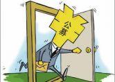 新西兰联储:预计通胀将升至2%