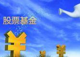 http://gold.cnfol.com/caijingyaowen/20180213/26037469.shtml