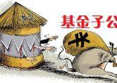 http://gold.cnfol.com/caijingyaowen/20171214/25770087.shtml