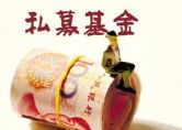 http://www.zhtwz.com/caijingyaowen/20180409/26251176.shtml
