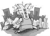 http://gold.cnfol.com/baiyin/20180308/26116683.shtml