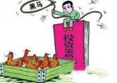 http://gold.cnfol.com/caijingyaowen/20180315/26144402.shtml