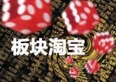 http://www.zhtwz.com/caijingyaowen/20180410/26258804.shtml