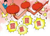 http://gold.cnfol.com/mingjiadianjin/20180316/26155050.shtml