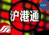 http://gold.cnfol.com/guojiyuanyousc/20180118/25919817.shtml
