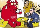http://gold.cnfol.com/jinshizhibo/20170923/25390425.shtml