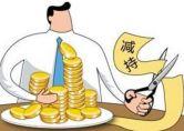 http://gold.cnfol.com/baiyin/20180418/26299089.shtml