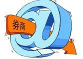 http://gold.cnfol.com/baiyin/20171209/25742688.shtml