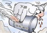 http://gold.cnfol.com/mingjiadianjin/20171212/25753913.shtml