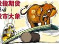 http://www.bcxtv.com/mingjiadianjin/20180406/26246775.shtml