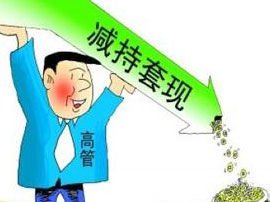 http://gold.cnfol.com/caijingyaowen/20171211/25750009.shtml