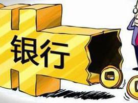 http://gold.cnfol.com/caijingyaowen/20171124/25668646.shtml